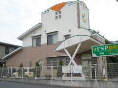 F・N・P動物病院