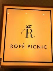 ロペピクニック ピオレ姫路店