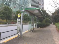 「港南一丁目」バス停留所