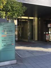 あいおいニッセイ同和損害保険株式会社 仙台支店仙台第一支社