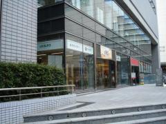 H.I.S. 梅田本店