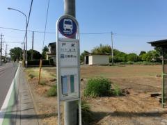 「戸宮」バス停留所