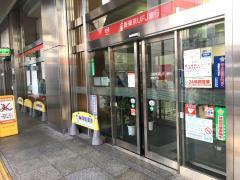三菱UFJ銀行堺東支店