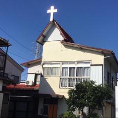 土浦キリストの教会