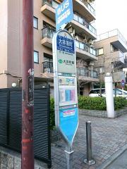 「大井原町」バス停留所