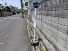 「伊福町2」バス停留所