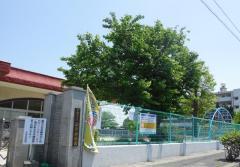 垢田保育園