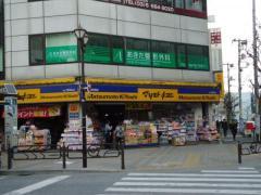 マツモトキヨシ瑞江駅前店