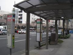 「いづろ」バス停留所
