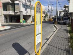 「大嶺」バス停留所