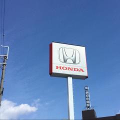 Honda Cars大阪高槻東店