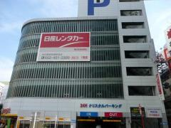 日産レンタカー名古屋新幹線駅前