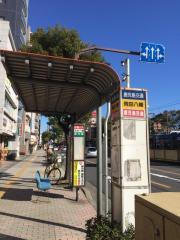 「荒田八幡」バス停留所