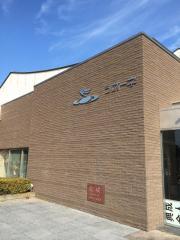 掛川市文化会館シオーネ