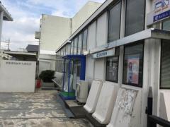京都信用金庫九条支店