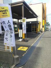 タイムズカーレンタル豊橋新幹線口店