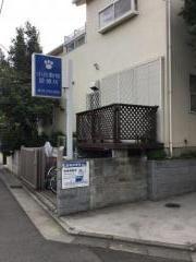 小出動物診療所