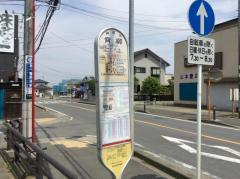 「青柳」バス停留所