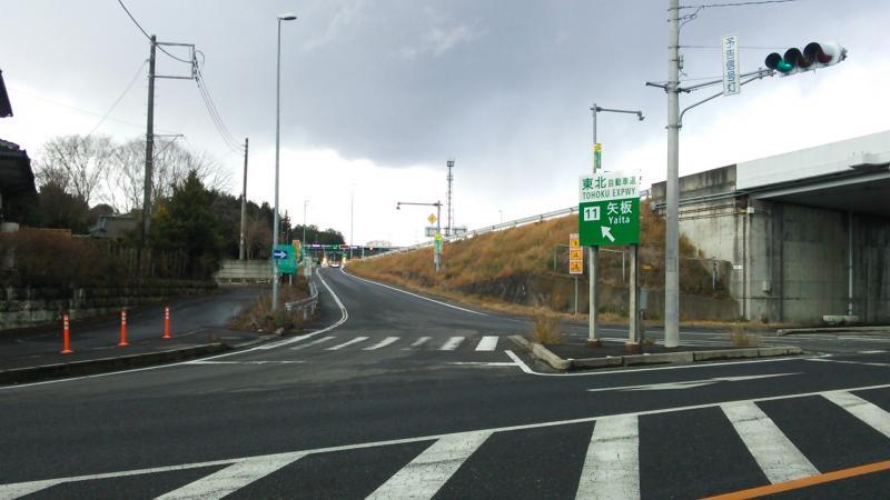 東北自動車道 矢板IC(矢板市)...