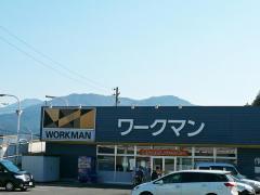 ワークマン中津川店