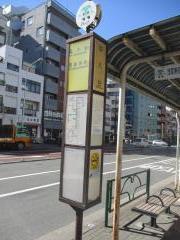「中入谷(台東区)」バス停留所