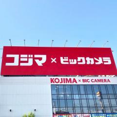 コジマ×ビックカメラ沼津店