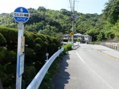 「室津」バス停留所