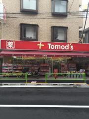 トモズ駒沢店
