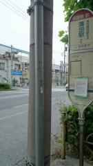 「梅屋敷」バス停留所