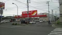 クスリのツルハ秋田泉南店