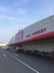 マックスバリュ東山店