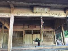 角川薬師堂