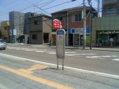「宮町二丁目」バス停留所