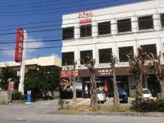 沖縄銀行泡瀬支店