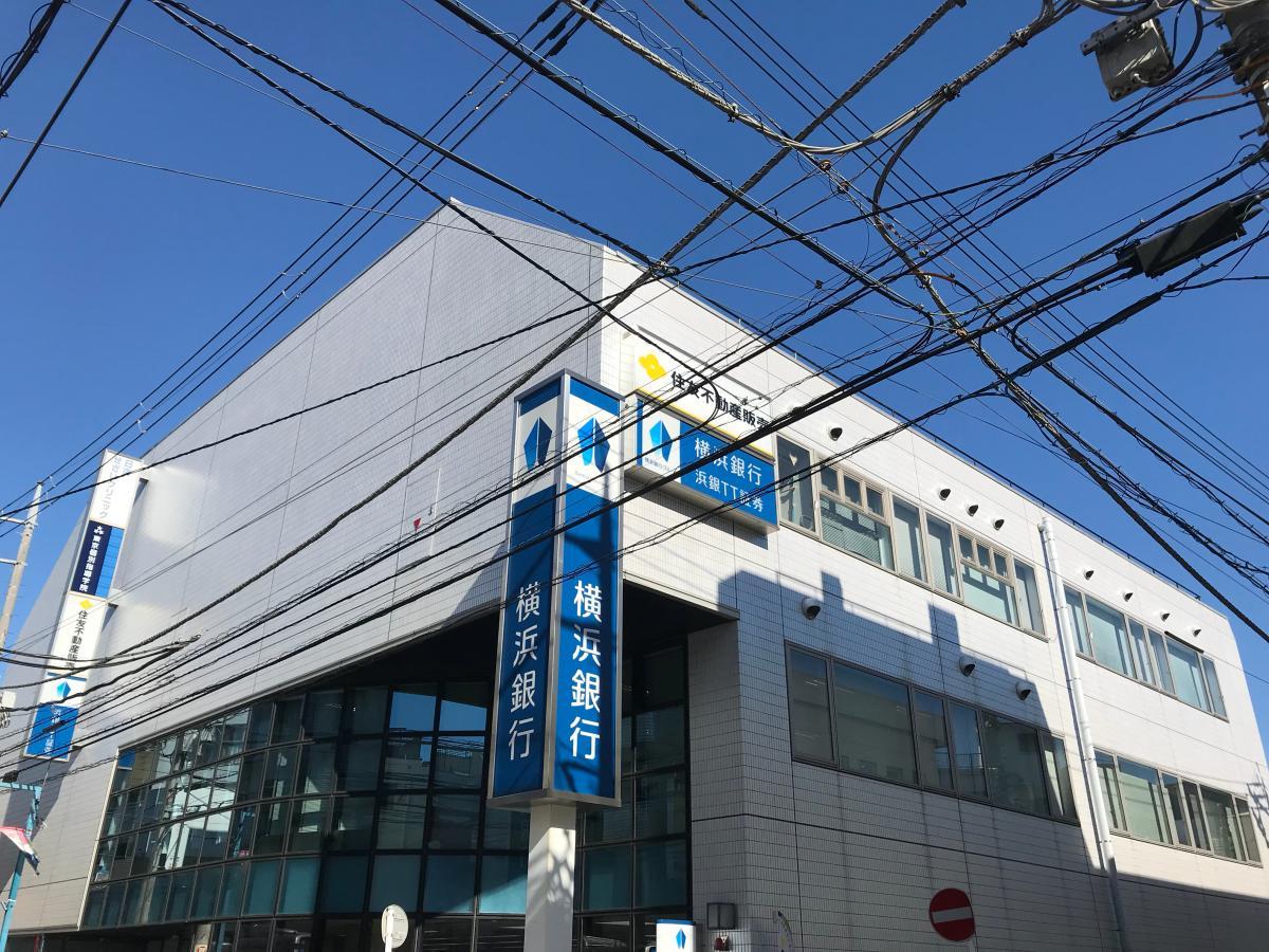 横浜銀行日吉支店