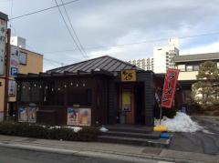沖縄料理ちゃーがんじゅー