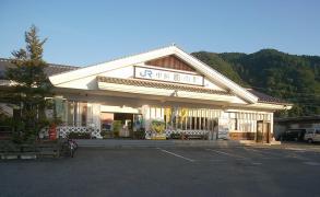 中国勝山駅