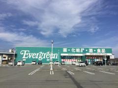 エバグリーン梶取店