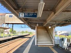 都府楼南駅