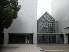 群馬県生涯学習センター少年科学館