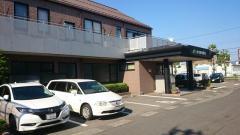 三井皮膚科医院