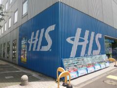 H.I.S. 新宿本社