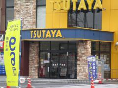TSUTAYA多治見インター店