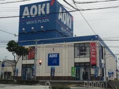 AOKI伊川谷店