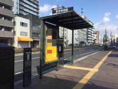 「新京橋西詰」バス停留所