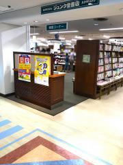 ジュンク堂書店上本町店