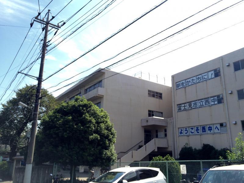 富士見市立西中学校(富士見市)...