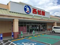 西松屋パルティ三入店