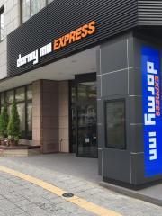 ドーミーインEXPRESS仙台広瀬通