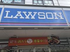 ローソン九重野上店